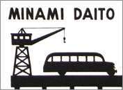 Crane, Bus, & Pier Sunk at Minami Daito on Sixth Patrol