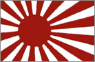 Imperial Japanese Navy Ship Sunk